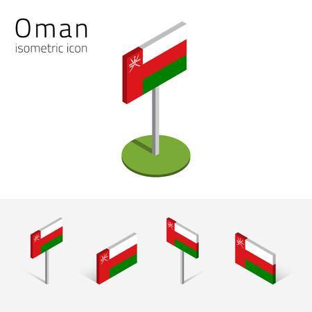 オマーンの旗 (オマーン)、等尺性のフラット アイコン、3 D スタイル、さまざまなビューのベクター セット。バナー、ウェブサイト、プレゼンテー