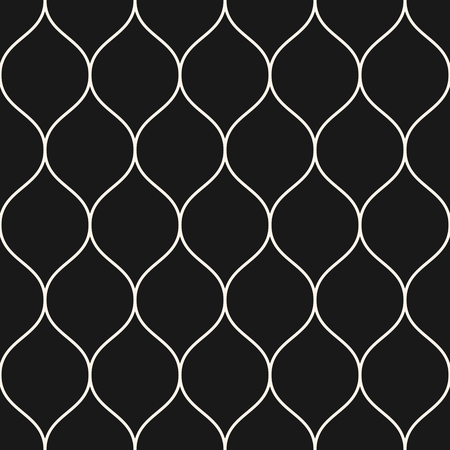 Vector seamless pattern, thin vertical wavy lines. Texture of mesh, fishnet, lace, weaving, smooth grid. Subtle dark monochrome geometric background. Design for prints, decor, fabric, covers, textile