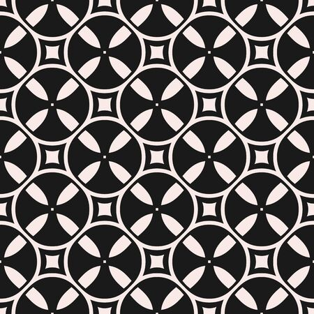 Vector seamless pattern, simple monochrome geometric texture with tapes, bobbins, spools. Abstract dark repeat background, square tiles, modern endless illustration. Design for decor, covers, prints