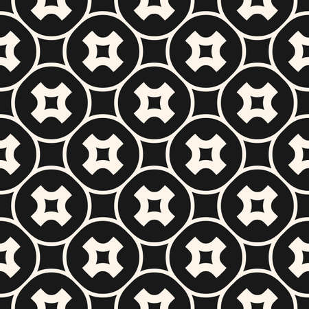 Vector crosses seamless pattern. Stylish monochrome geometric texture with smooth perforated shapes, rounded crosses, circles, squares, repeat tiles. Modern abstract background. Design for decoration