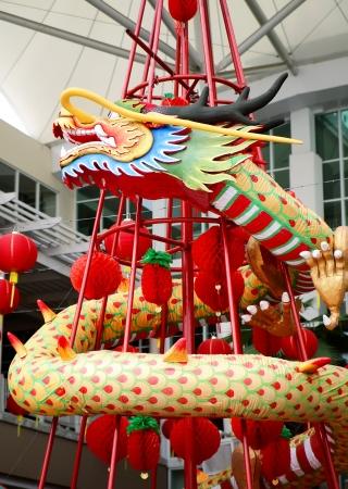 naga china: Chinese dragon