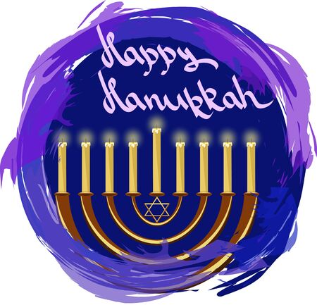 happy Hanukkah.sign Illustration