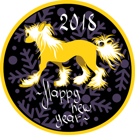 Happy new year yellow dog