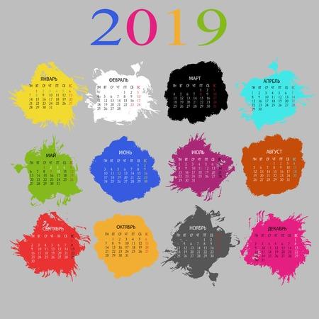 color calendar in Russian