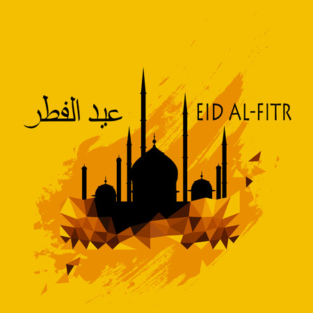 Eid al-Fitr. vector illustration 矢量图像