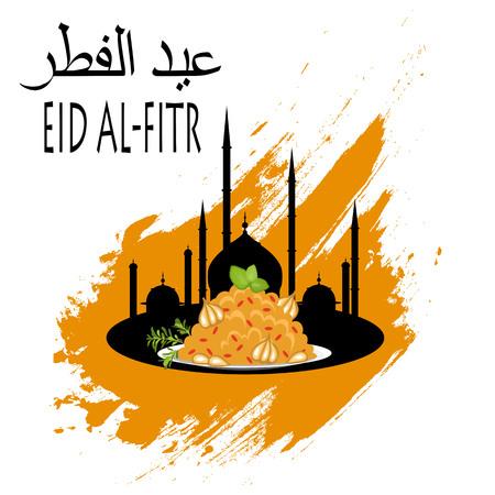 Eid al-Fitr. festive treats on the background of minarets