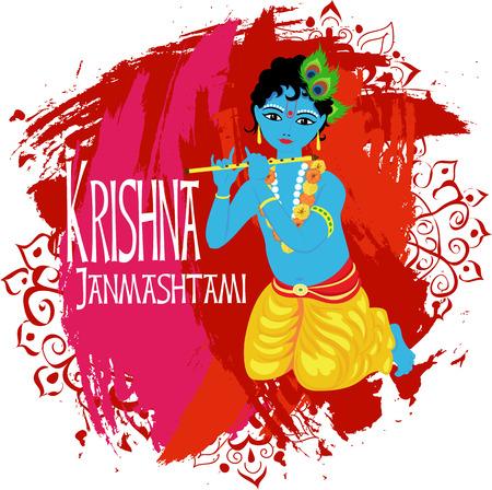 Krishna janmashtami.vector illustration Vector Illustration