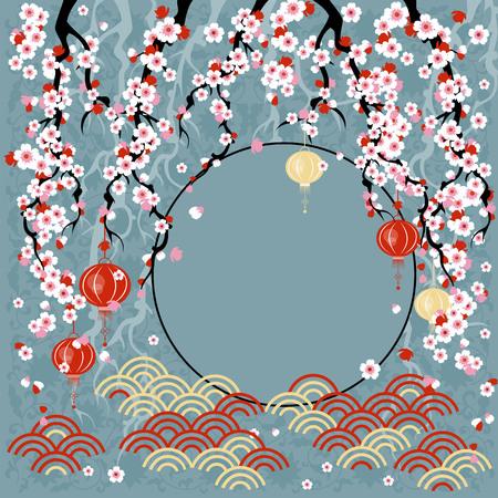 Sakura. vector illustration with cherry blossoms. blank template Çizim