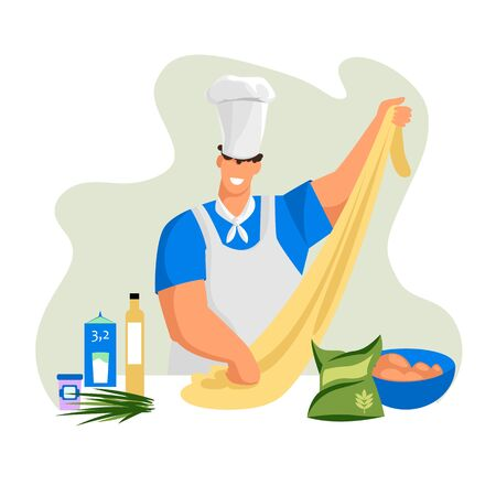 cook. the chef prepares food. vector image of a cook in the kitchen. making a pie 矢量图像