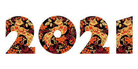 2021.vector image of numbers with Russian traditional Khokhloma ornament. new year
