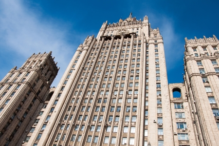 affairs: Ministry of Foreign Affairs of Russia, the Stalinist skyscraper, landmark