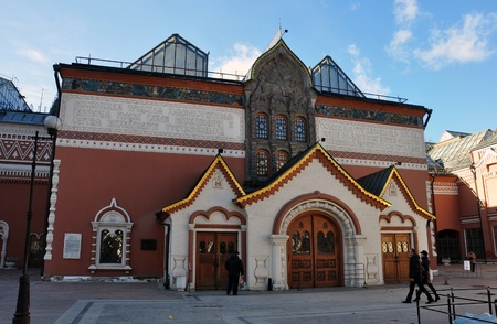 heads old building facade: Moscow, Russia. The State Tretyakov Gallery.