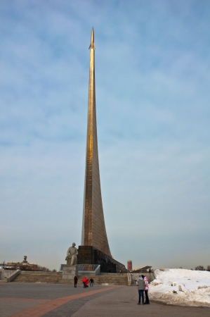 gagarin: Landmark - Monument To the Conquerors of Space. Moscow. Russia