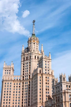 stalin empire style: Stalin skyscraper on the waterfront in Moscow, Russia Editorial