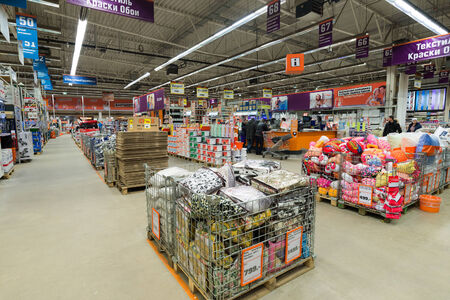 household goods: Moscow, Russia - FEBRUARY 01.2015: shopping in chain stores OBI. German retail chain stores of construction and household goods belonging to the company OBI GmbH & Co. Editorial