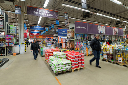 retail chain: Moscow, Russia - FEBRUARY 01.2015: shopping in chain stores OBI. German retail chain stores of construction and household goods belonging to the company OBI GmbH & Co. Editorial