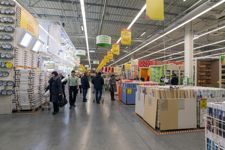 merlin: MOSCOW, RUSSIA - FEBRUARY 15, 201: Interior of the Leroy Merlin Store. Leroy Merlin is a French home-improvement and gardening retailer serving thirteen countries