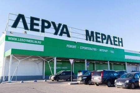mago merlin: SAMARA, Rusia - 14 de marzo 2015, la construcción de una nueva tienda Leroy Merlin. Leroy Merlin es un minorista de mejoramiento del hogar y jardinería francés que sirve trece países