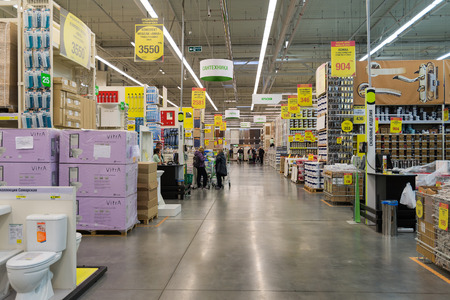 merlin: MOSCOW, RUSSIA - MARCH 03, 2015. The interior of Leroy Merlin Store. Leroy Merlin is French home-improvement and gardening retailer serving thirteen countries