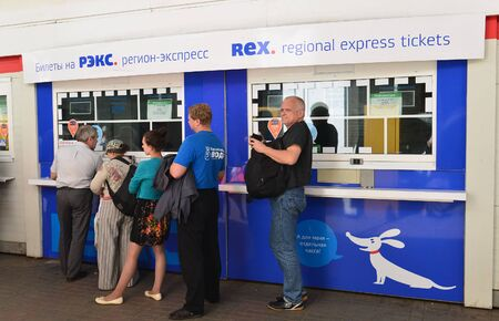 kazansky: MOSCOW, RUSSIA - 17.06.2015. The interior of Kazansky railway station. terminal to buy train tickets