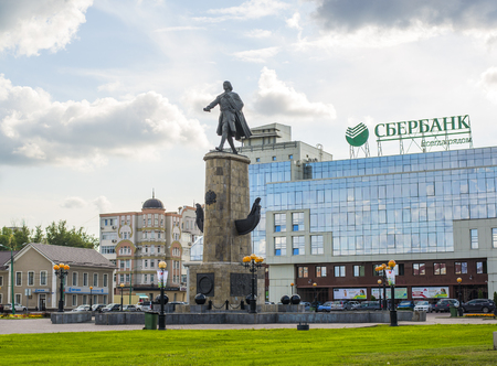peter the great: Lipetsk RUSSIA-05.08.2015. Monument to Peter the Great is one of main attractions of the city of Lipetsk Editorial