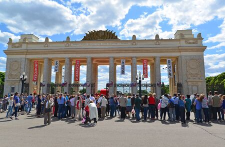 gorky: MOSCOW, RUSSIA - 12.06.2015. Military orchestra in a Gorky Park during the celebration of the Day of Russia