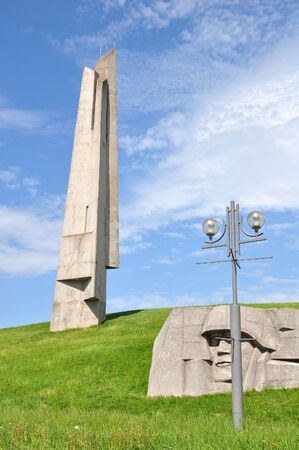 approaches: MOSCOW, RUSSIA -28.05.2015. Monument dedicated to the Second World War, set in place  approaches to Moscow