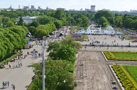 gorky: MOSCOW, RUSSIA - 26.06.2015. Gorky Park -Central Park of Culture and Rest in the summer, top view
