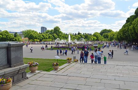 gorky: MOSCOW, RUSSIA - 26.06.2015. Gorky Park -Central Park of  a Culture and Rest.