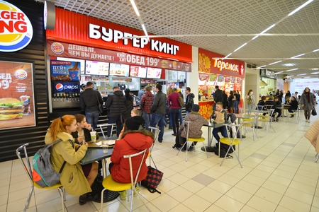 MOSCOW, RUSSIA - 04.20.2015. The interior of restaurant Burger King