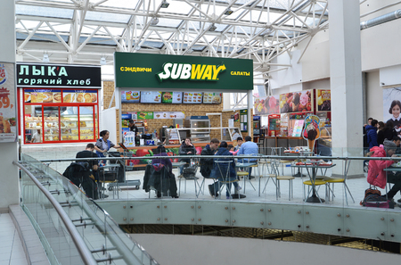 center court: MOSCOW, RUSSIA - 04.20.2015. food court in a  large shopping center Ladia in Mitino