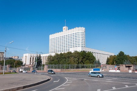 the federation: Moscow, Russia - 09.21.2015. House Government of the Russian Federation - the White House. Editorial