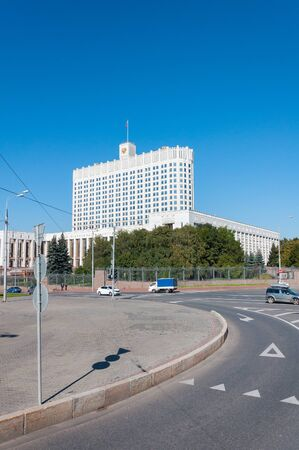 ministers: Moscow, Russia - 09.21.2015. House Government of the Russian Federation - the White House. Editorial