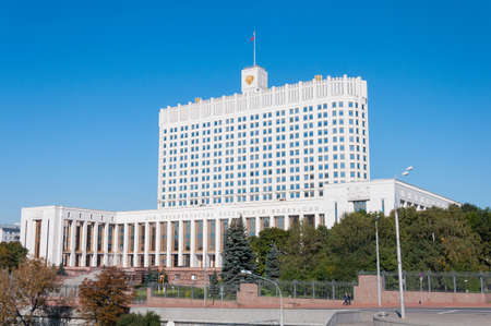 white russian: Moscow, Russia - 09.21.2015. House Government of the Russian Federation - the White House. Editorial