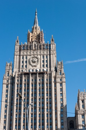 foreign affairs: Moscow, Russia - 09.21.2015. The Ministry of Foreign Affairs of  Russian Federation.