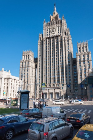affairs: Moscow, Russia - 09.21.2015. The Ministry of Foreign Affairs of  Russian Federation.
