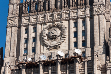 foreign affairs: Moscow, Russia - 09.21.2015. The Ministry of Foreign Affairs of the Russian Federation. Detail of facade with the emblem of the USSR Editorial
