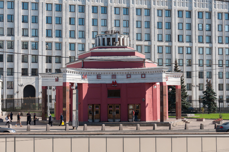 stalin empire style: Moscow, Russia - 09.21.2015. Arbat Metro station of a Filevskaya line