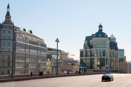 territorial: Moscow, Russia - 09.21.2015. Moscow Main Territorial Department of the Central Bank of the Russian Federation and Hotel Baltschug Kempinski