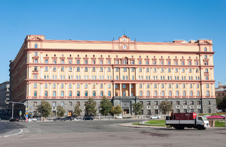 importantly: MOSCOW, RUSSIA - 21.09.2015. Lubyanka square. The building of the FSB of Russia