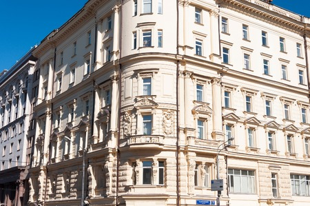Moscow, Russia - 09.21.2015. Ministry of Emergency Situations. The former apartment house of Moscow merchant society. The building was built in 1893 Redakční