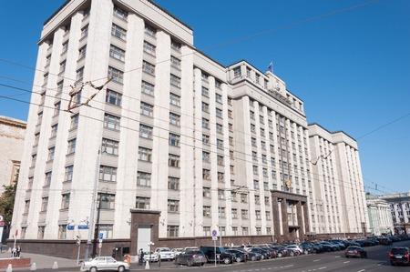 duma: MOSCOW, RUSSIA - 21.09.2015. The State Duma of the Russian Federation
