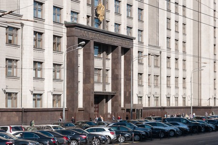 readily: MOSCOW, RUSSIA - 21.09.2015. The State Duma of the Russian Federation
