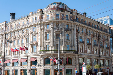 lux: MOSCOW, RUSSIA - 21.09.2015. Hotel National on the Mokhovaya street near the Kremlin