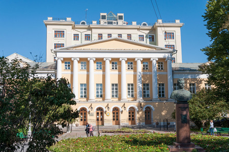prestigious: MOSCOW, RUSSIA - 21.09.2015. Special Music School Gnesin. This is one of the most prestigious musical institutions in the country. Editorial