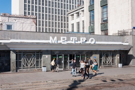 subway entrance: Moscow, Russia - 09.21.2015. Entrance to the subway station Borovitskaya Editorial