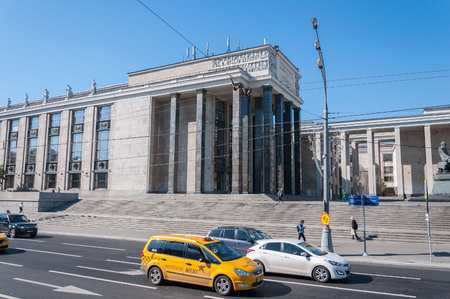 lenin: Moscow, Russia - 09.21.2015. Moscow  State Library a name of Lenin