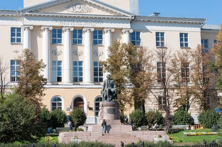 faculty: Moscow, Russia - 09.21.2015. Faculty of Journalism of Moscow State University on a  Moss Street.  18 century