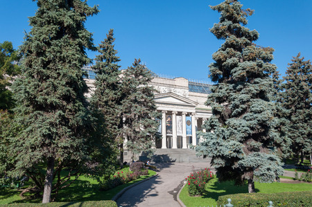 city pushkin: MOSCOW, RUSSIA - 21.09.2015. The Pushkin Museum of Fine Arts in Moscow