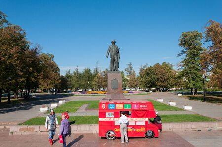 tent city: Moscow, Russia - 09.21.2015.  Monument to the famous painter Repin in Bolotnaya Square